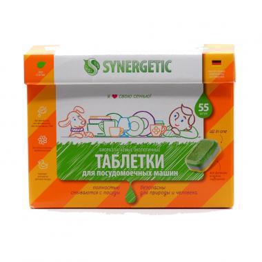 SYNERGETIC Биоразлагаемые бесфосфатные таблетки для посудомоечных машин, 55шт