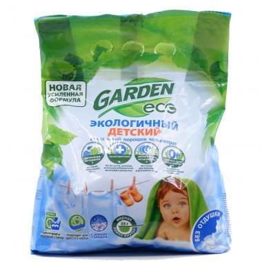 Garden Kids СТИР. ПОРОШОК детский с ионами серебра, 1400 гр