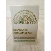 """Биочистка Биобьюти """"Классическая"""" для умывания и очищения кожи лица и тела 70 г"""