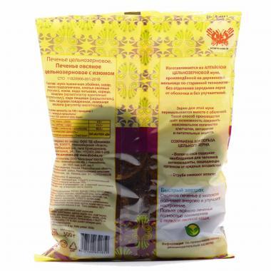 Печенье овсяное цельнозерновое с изюмом 300 гр