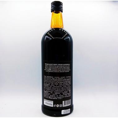 Шелковицы пекмез (сироп) 1350 г