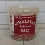 Пищевая гималайская красная соль HPCSalt 284гр(10oz)(крупный помол, 2-5мм)