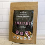 Амарант ,зерно очищенное,дойпак 200гр