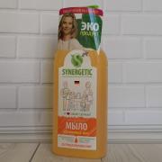 """Synergetic мыло жидкое биоразлагаемое для мытья рук и тела""""фруктовый микс""""0,5л"""