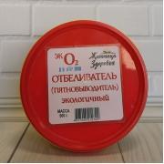 Отбеливатель (перкарбонат) 500гр