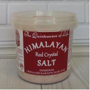 Пищевая гималайская красная соль HPCSalt 284гр(10oz)(мелкий помол, 0,7-1мм)