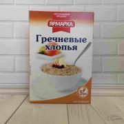"Хлопья гречневые ""Ярмарка"" 350г"