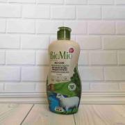 Bio-Care Экологич.ср-во д/мытья посуды(в т.ч. детской),овощей и фруктов.С экстр.хлопка и ионами серебра.Концентрат.Без запаха/450мл(BioMio)