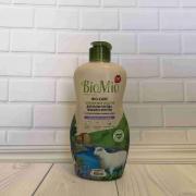 Bio-Care Экологич.ср-во д/мытья посуды(в т.ч. детской),овощей и фруктов.С эфирн.маслом Лаванды ,экстр.хлопка и ионами серебра.Концентрат/450мл(BioMio)