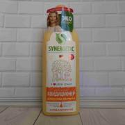 Synergetic биоразлагаемый кондиционер-ополаскиватель для белья,цитрусовая фантазия 1лSynergetic