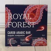 Royal forest carob arabic bar(бадьян,кардамон)75гр