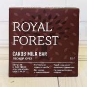 Royal forest carob milk bar(лесной орех) 75гр