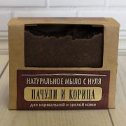 """Мыло натуральное """"Пачули и корица""""100гр"""