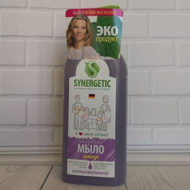 """Мыло жидкое биоразлагаемое для мытья рук и тела Лаванда """"Synergetic"""" 0,5л"""