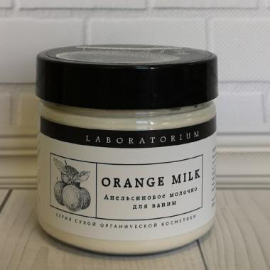 """Молочко для ванны """"Апельсиновое"""" 300мл"""